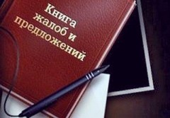Сервисный центр Харьков-Repair. Жалобы, отзывы, предложения