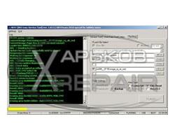 Программаторы сервисный центр Харьков-Repair. Программатор BB5 Easy Service Tool