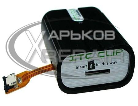 XTC clip big