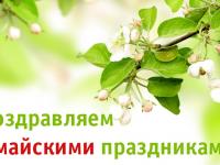 may_result
