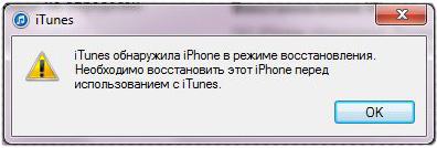 Замена nand flash iphone 6 6s
